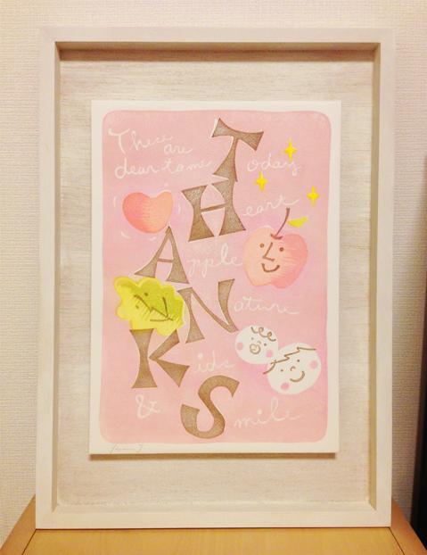 はんこ_THANKS