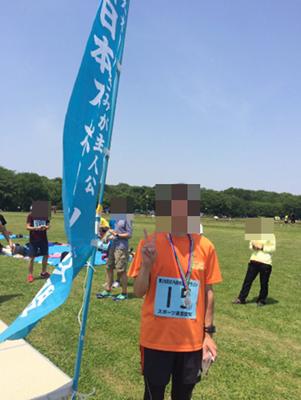 第29回庄内緑地マラソン2