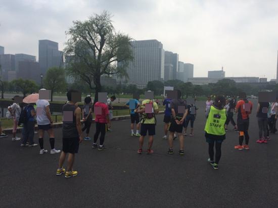 皇居さわやか健康マラソン2回2