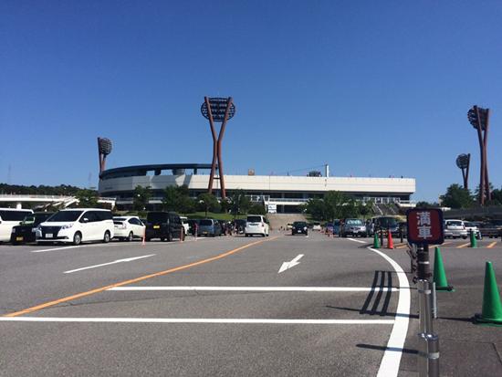 岡崎中央公園