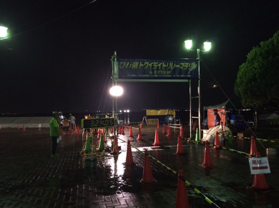 びわ湖トライライト2016ゴール夜