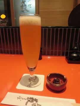 白穂乃香 714円