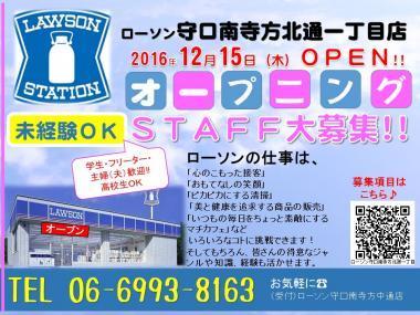 蟇コ譁ケ豎ゆココ_convert_20161105160314