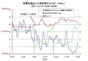 1010_kooriyama_313_12-18.jpg
