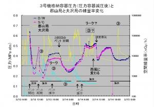 1106_pcv_P_313-15-mp.jpg