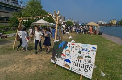 20160522-Kochi-village-fair-1.jpg