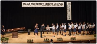 201608182016 国際教育大会-002