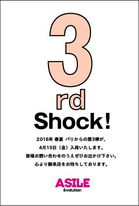 2016SS-DM4月表