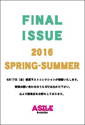 2016SS-DM6月表