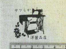 P1120527.jpg