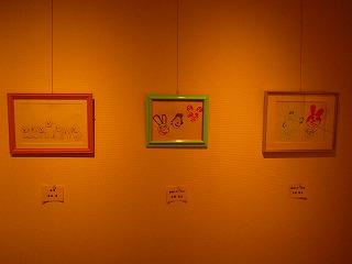 H28年6月箱根風祭展 003
