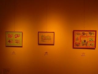 H28年6月箱根風祭展 004