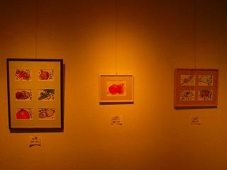 H28年6月箱根風祭展 009