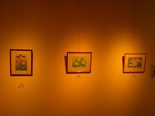 H28年6月箱根風祭展 010