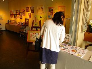 H28年6月箱根風祭展 015