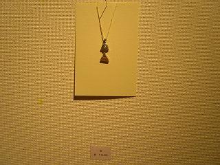 H28年松浦展 015