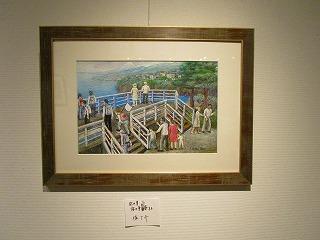 H28年10月世紀会展 010