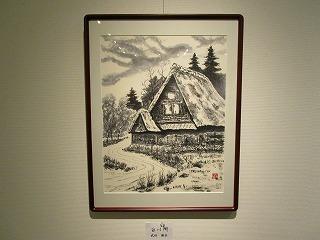 H28年11月人生遊々展 006