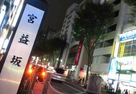 20161001shibuya02.jpg