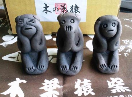 konohazaru.jpg