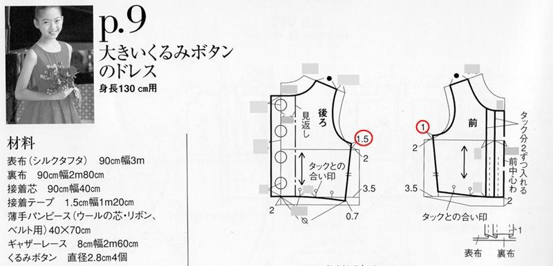 pattern-sakuzu-1a.jpg