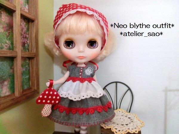 *atelier_sao*◆ネオブライス◆ナチュラル×赤キノコ1