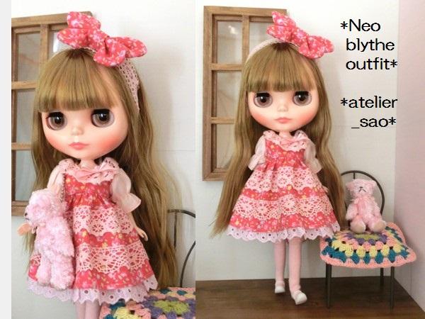 ◆ネオブライス◆ピンクレースと花柄1
