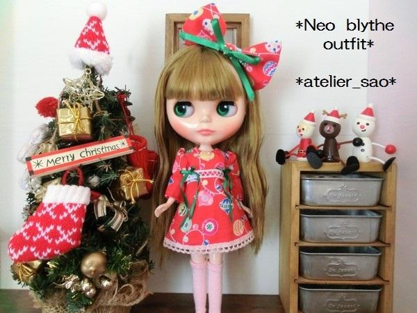 ◆ネオブライス◆クリスマス☆ワンピ赤2
