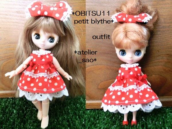 ◆プチブライス◆オビツ11◇赤水玉ドレス1