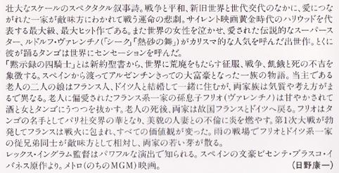 10_14_16b.jpg