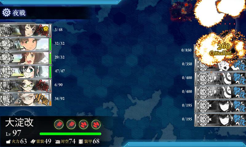 艦これ-114
