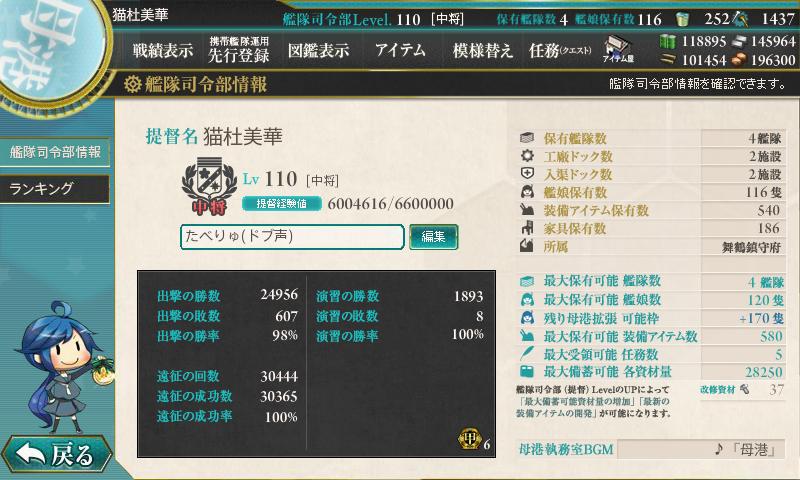 艦これ-001