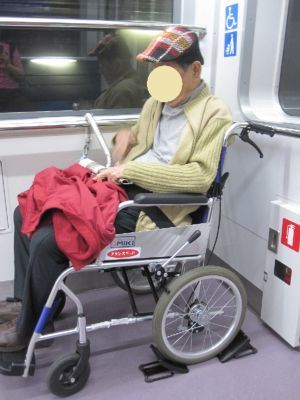 都営地下鉄ひも固定