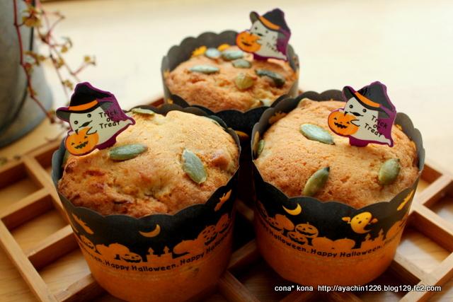 16.10.04かぼちゃのマフィン6