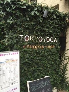 TYG.jpg