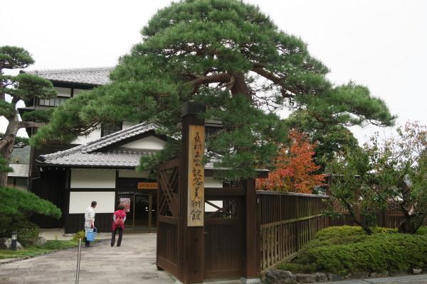 松と記念館