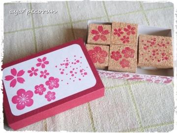 桜と梅のサイズ別はんこセット 印影&ケース