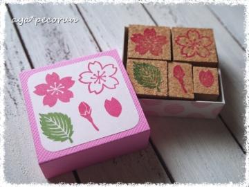 桜の花と蕾と葉のはんこセット 印影&ケース