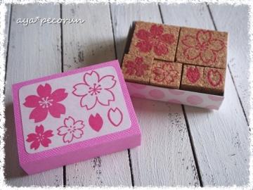 桜のはんこセット Sさんへ 印影&ケース