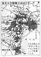 東京大空襲罹災地域図