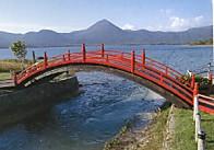 恐山三途の川の橋