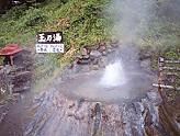 鳴子温泉玉の湯