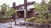 登米水沢県庁記念館