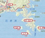 金華山付近地図
