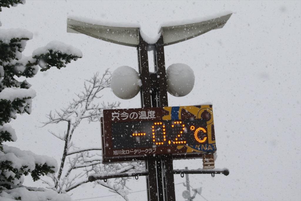 この時の気温は-0.2℃