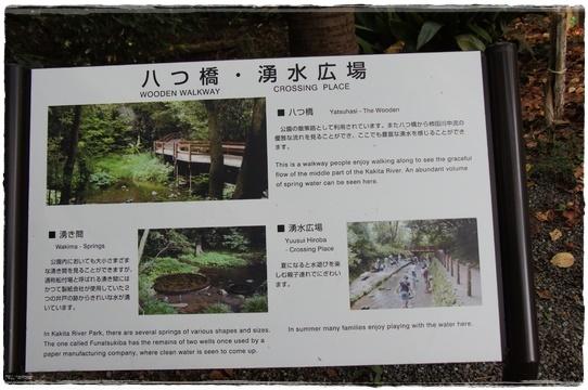 park_20161026201645368.jpg