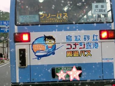 s-1gurume160616-1-CIMG3840.jpg