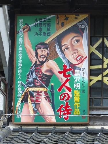 20160502_oumetaisai_20.jpg