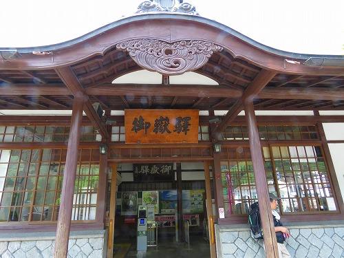 20160515_mitakekiyuuyake_41.jpg