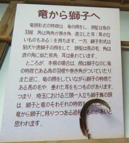 20160827_sinagurisisimai_121-1.jpg